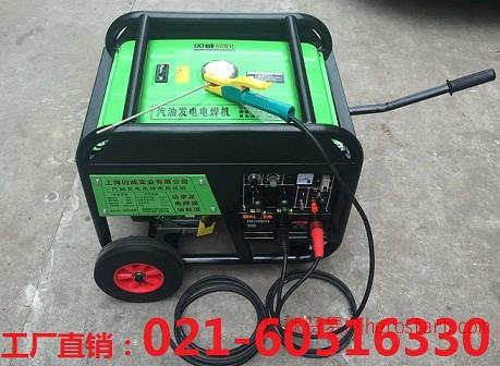 4.0焊条发电电焊两用机美国SHWIL