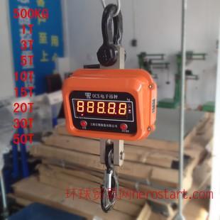 电子吊秤1T/3T/5T/10T/15T/吨电子吊钩秤/OCS直视电子吊称/行车秤