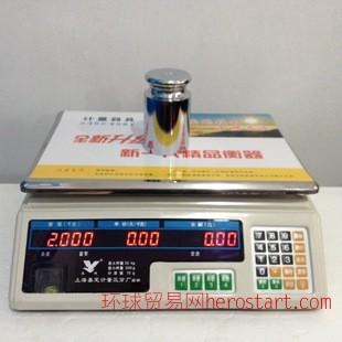 30kg/公斤计价秤水果称电子计价秤电子秤称重台称1g
