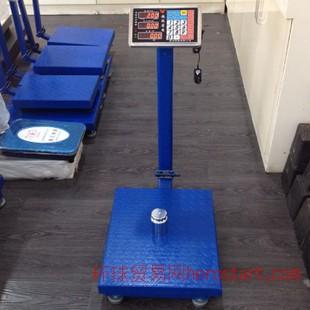 100kg/150/200/300kg折叠电子台秤计价电子台秤计重电子台称