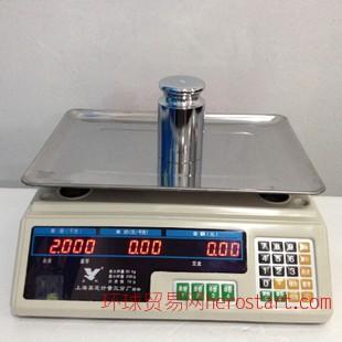 30kg/公斤计价秤 电子台秤 双面电子秤 电子计价称1g