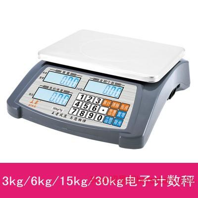 电子计数秤 计数电子秤 电子计数称 工业衡器