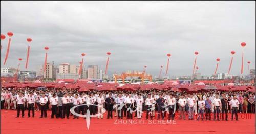 广州大型公关活动策划