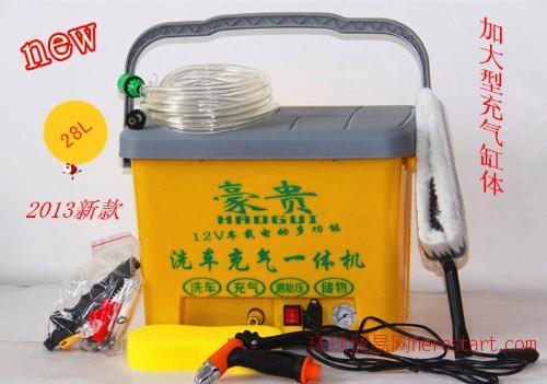 豪贵家用便携式车载电动洗车机洗车器充气泵一体机