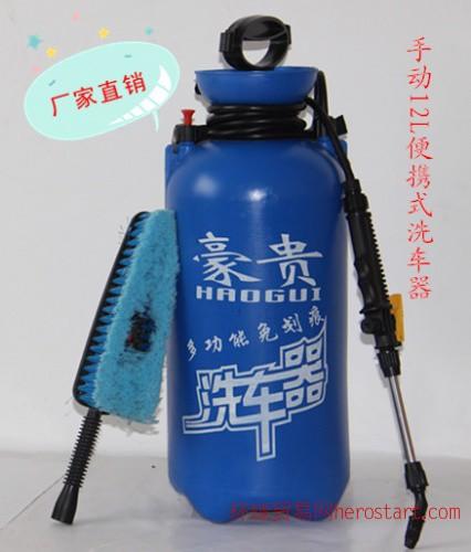 豪贵12L蓝色经典款 多功能便携式洗车器