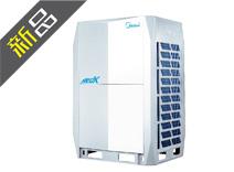 美的中央空调直流变频智能多联机中央空调系统