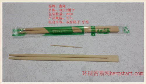 一次性筷子双生筷