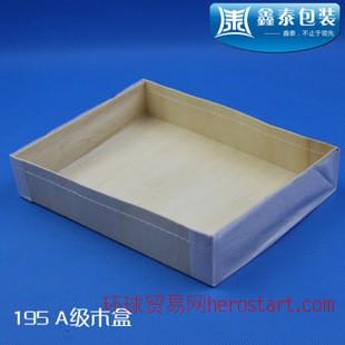一次性快餐饭盒 木制环保餐盒