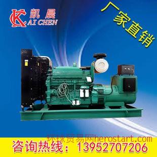 360KW康明斯柴油发电机组 大功率康明斯发电机 交流同步发电机