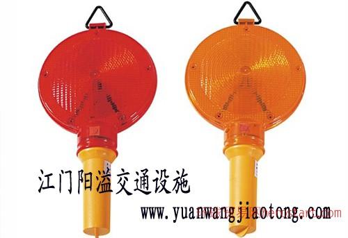 湛江交通警示灯