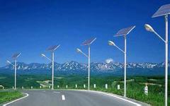 光伏太阳能路灯