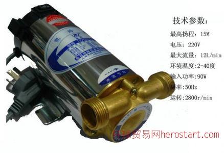 水泵改造增压器