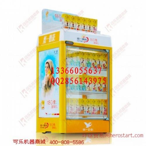 RT-88中型双门饮料加热柜_辽宁饮料加热柜