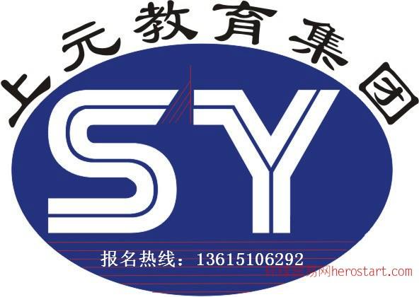 西门子编程软件_ 徐州上元西门子PLC培训班_