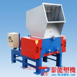 再生塑料破碎机|强力塑料破碎机620|大型pvc管材粉碎机