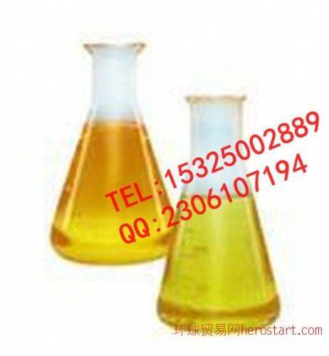 皮肤增白剂L-焦谷氨酸钠
