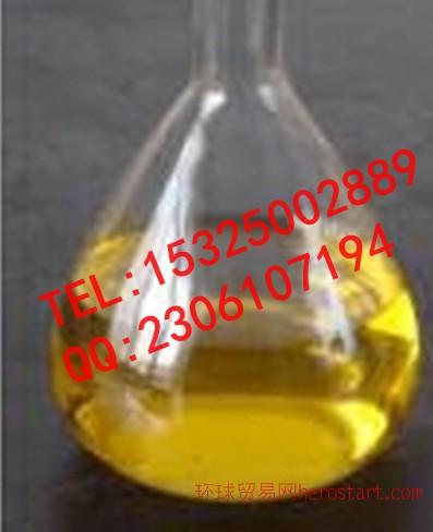 化妆品抗菌防腐剂IPBC碘丙炔正丁胺甲酸酯