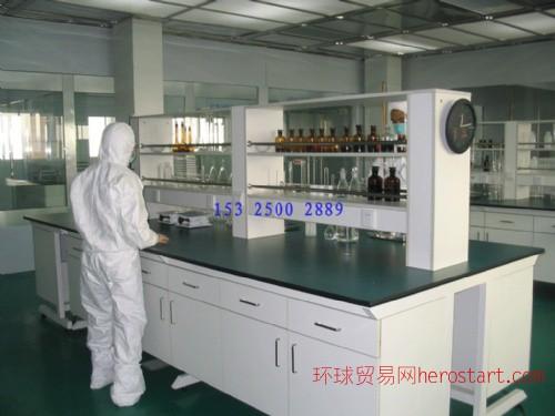 天然氨基酸食品保湿剂