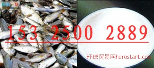 提高鱼虾等水产品采食率的诱食剂