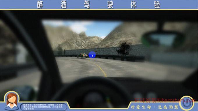 车灵通区域代理 汽车驾驶模拟器 驾吧加盟