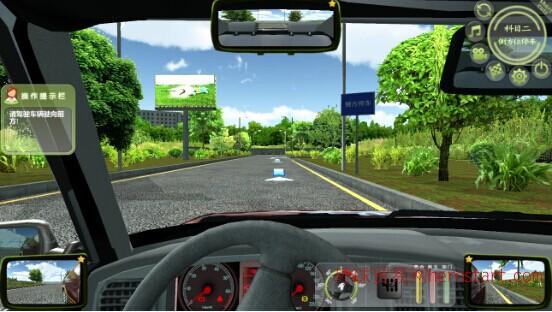 学车宝驾驶模拟真实场景熟练掌握驾车技能