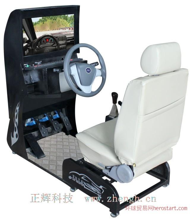 汽车模拟器一体机 驾驶学车机 学车模拟器