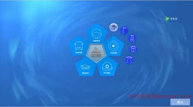 虚拟仿真软件 承接各种虚拟现实项目