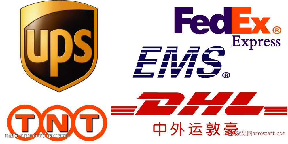 济宁到法国国际快递DHL国际快递价格低速度快