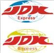 黄岛国际快递誉得迅国际快递服务公司