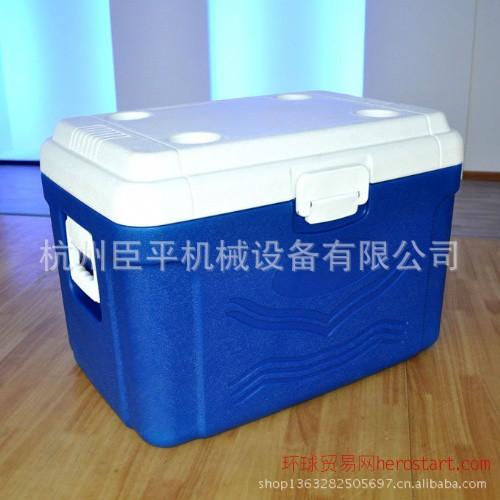 疫苗冷藏箱|医药冷链箱|细胞冷藏箱15L