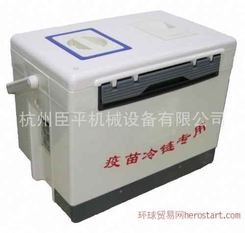 臣平冷链箱12L|样本采集箱|药品冷藏箱
