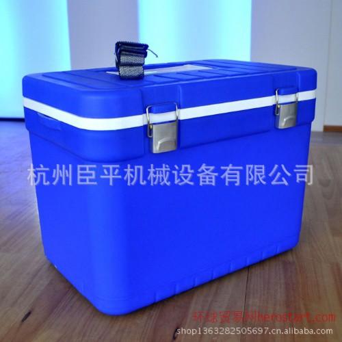 疫苗冷藏箱|细胞冷藏箱|医药冷链箱12L