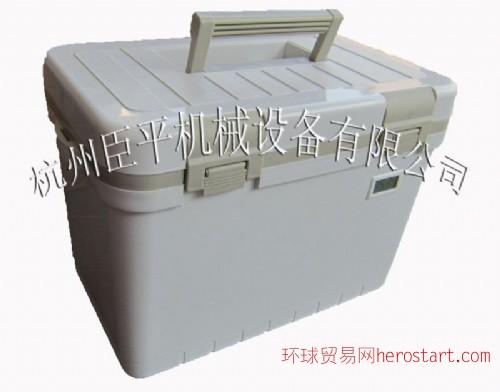 药品冷藏箱|疫苗冷藏箱|药品GSP温湿度冷藏箱