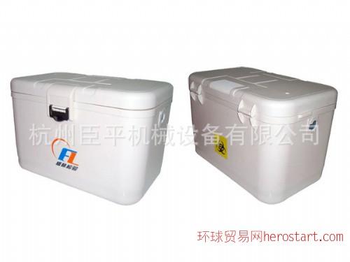 便捷式冷藏箱|小型冷藏箱|医药冷藏箱8L