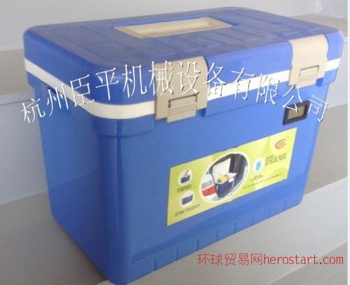 样本采集箱|医药冷链箱|便捷式冷藏箱11L