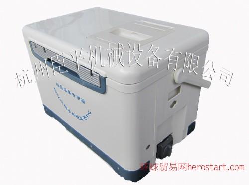 样本采集专用箱|送检专用箱|医用冷藏箱23L