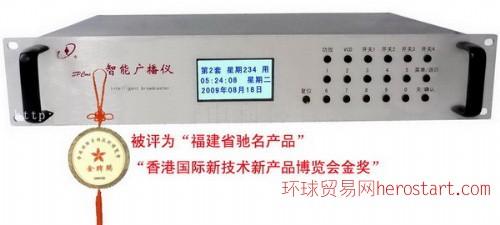 軍號儀 智能編程定時軍號播放器