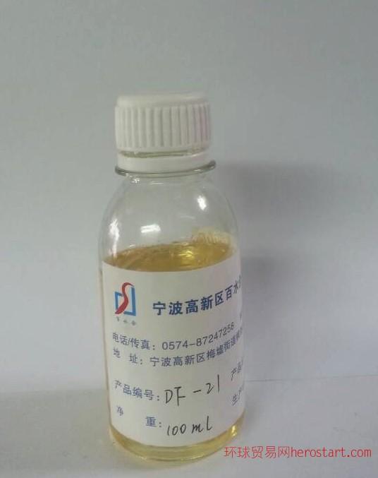 新型表面活性剂   工业清洗剂