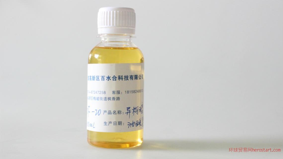 供应进口表活剂异构醇油酸皂DF-20