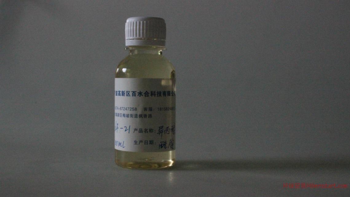 供应洗涤增稠助剂异丙醇酰胺6508(DF-21)