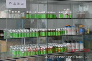 强力金属清洗缓蚀剂酸性表活剂