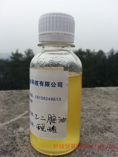 供应光亮剂助剂(原料)异丙醇酰胺6508
