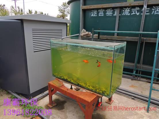 康霸雨水收集系统