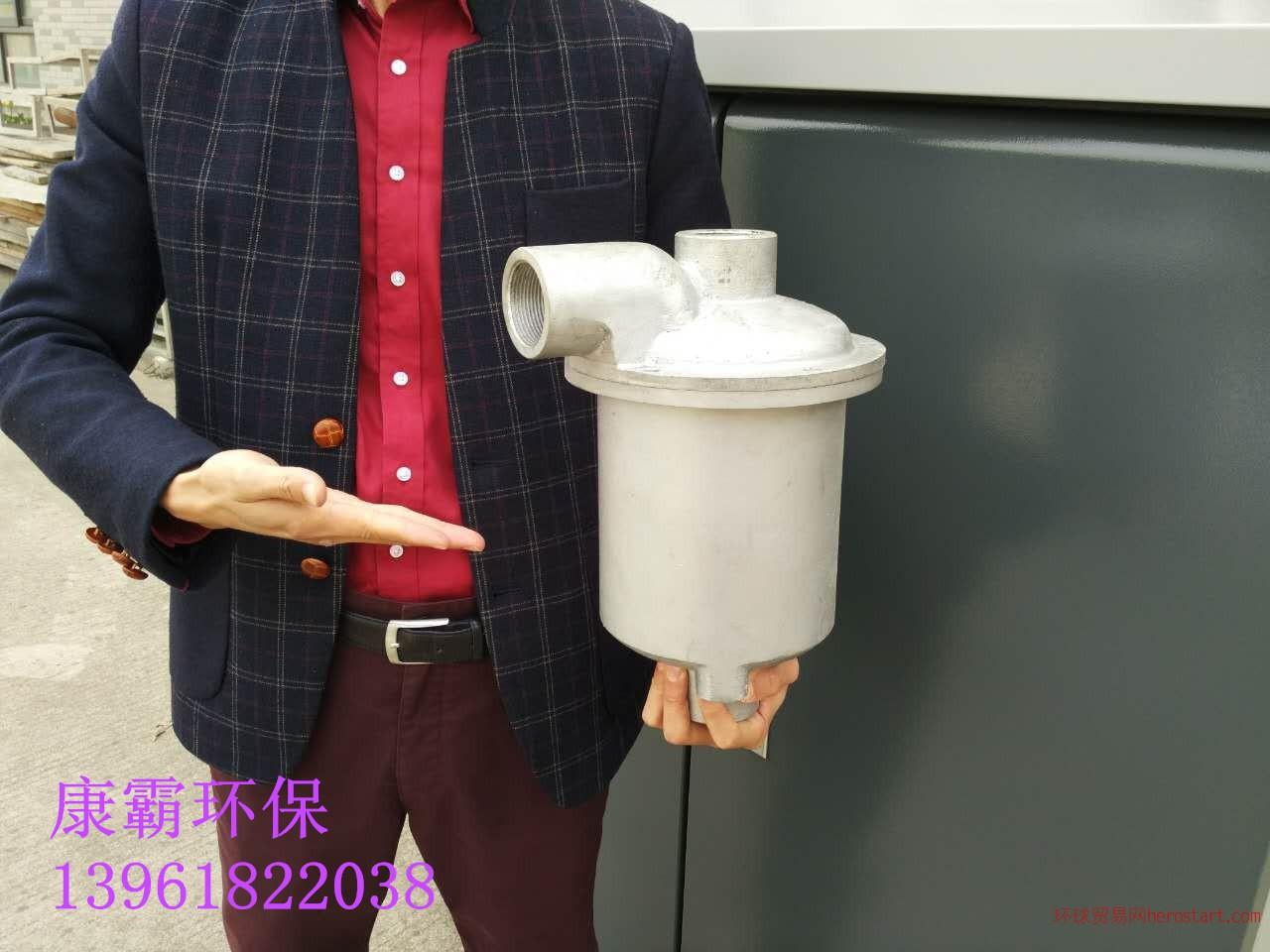 一体化KB-RES雨水收集处理回用设备