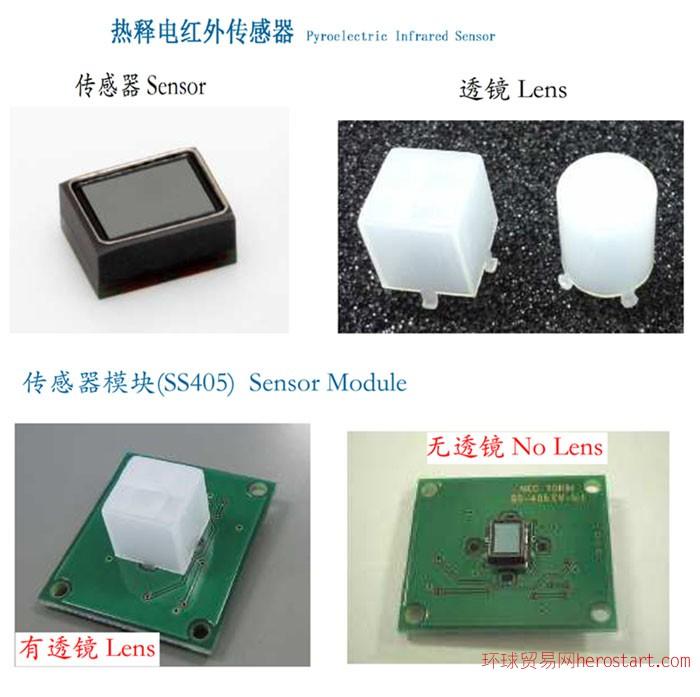 热释电红外传感器 PI Sensor