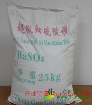 超微细硫酸钡(重晶石粉)