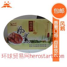 扬州风鹅生产 风鸡酱卤制品 扬州五亭食品