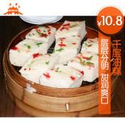 扬州千层油糕 扬州传统糕点 扬州五亭包子