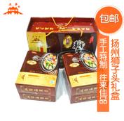 狮子头礼品盒 扬州五亭食品 扬州特色美食
