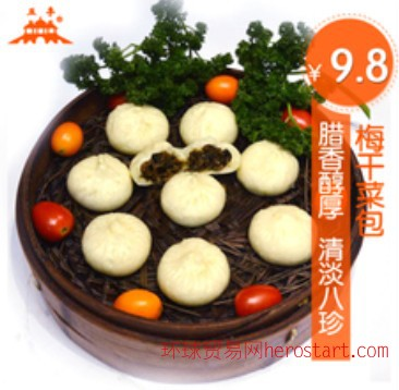 扬州梅干菜包子 扬州五亭食品 扬州特产美食
